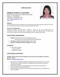 Resume Example Ofsume Letter Key Skills For Examples Job Sample