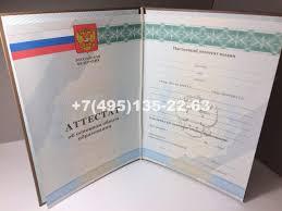 Купить диплом класс 11 11 11 sk17prof 45 1251 27 5 13 2 3 150 24 2 курсовая работа образец