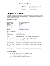 Sample Autocad Drafter Resume Cover Letter For Cad Drafter Magdalene Project Org