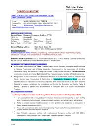 Coastal Engineer Sample Resume Coastal Engineer Sample Resume ajrhinestonejewelry 1