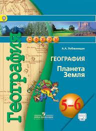 Контрольные по математике класс четверть занков nyracep  Контрольные по математике 3 класс 2 четверть занков
