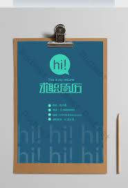 Ui Design Programmer Cv Cover Word Resume Template Word