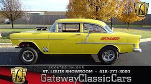 7549 1955 Chevrolet Bel Air Gasser - Gateway Clasic Cars of St ...