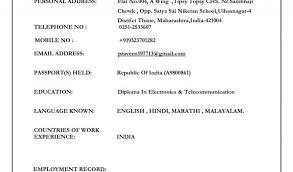Sample Resume Format Download And Biodata Format Word Doc Asafonec