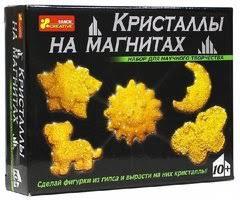 <b>RANOK CREATIVE</b> — Каталог товаров — Яндекс.Маркет
