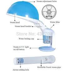 salon steamer for hair 2 in 1 sauna vaporizer salon hair steamer and steamer ozone