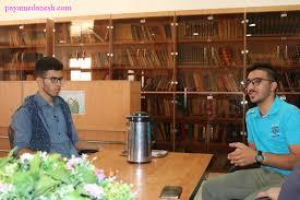Image result for انجمن کتاب و کتاب خوانی در دانشگاه آزاداوز