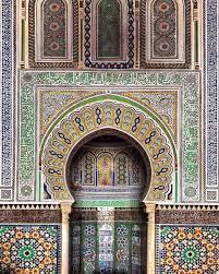 المغرب - Twitter Search