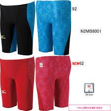 Mizuno Gx Sonic 3 Size Chart Swimming Race Swimsuit Gx Sonic Iii St Men Half Spats N2mb6001 For The Mizuno Mizuno Man