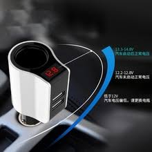 <b>Двойной USB Автомобильное зарядное</b> устройство ...