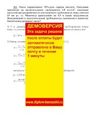 Психология дипломная работа на тему Совместимость и  Как правильно читать русские слова