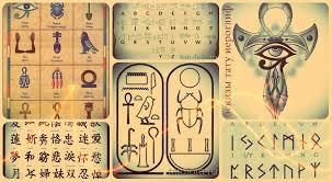 эскизы тату иероглифы интересные рисунки для идеи классной тату
