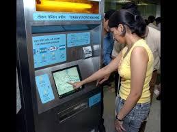 Vending Machines That Take Tokens Best DMRC Counterless Token Vending Machines TVM YouTube