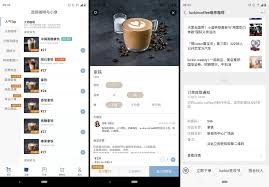 Stock shot up almost 7% after the company announced new investment of $250 million. Pickup Experience In Starbucks Versus In Luckin Coffee By All Tech Asia Medium