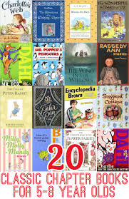 20 clic chapter books for 5 8 year olds