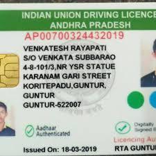 Pradesh Andhra Union Indian Licence Driving