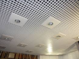 image of modern suspended ceiling tiles