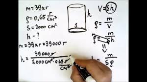 Контрольная работа по теме Плотность вещества Выполнялка  Контрольная работа по теме Плотность вещества Выполнялка 42