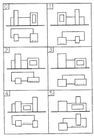 Тени Перспектива Проекции с числовыми отметками Программа  Рис 3 3
