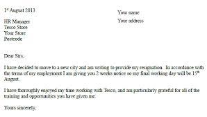 Tesco Resignation Letter Example - Resignation Letter Examples