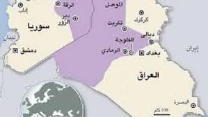 "طهران تعترف ""سليماني"" يقود قواتها images?q=tbn:ANd9GcQb2dcaAW6XMSnCq2I-kGBhyppD5MLjsU7p6ZJ8OzbmL7-eY-7V"