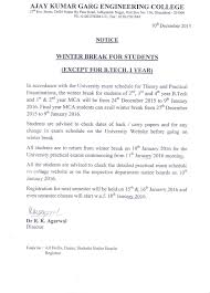 winter break essay blog archives ms day s united states history class a very short essay on my first