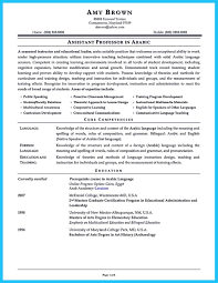 Assistant Principal Resume Sample An Effective Sample of Assistant Principal Resume 27