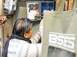 bses subsidiaries in delhi clear