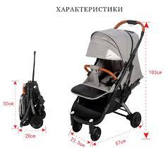 <b>Коляска Yoya</b> plus <b>PRO</b> серая от компании deti30.ru купить в ...