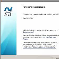 net framework version 4 0