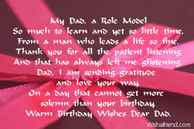 dad birthday poems my dad a role model