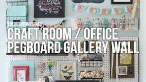 Craft office ideas Diy Craft Craft Room Office Pegboard Gallery Wall Easy Diy Craft Supply Storage Ideas Youtube Youtube Craft Room Office Pegboard Gallery Wall Easy Diy Craft Supply