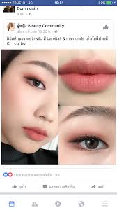 koreaneyemakeup eyemakeupamazing everyday eye makeup korean eye makeup korean makeup tutorials
