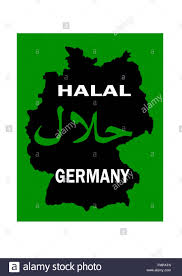Halal Logo Stock Photos Halal Logo Stock Images Alamy