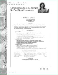 Template Resume For College Student With No Work How To Write A