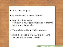 impromptu speech template image titled write a speech about how to write a speech about yourself 15 steps pictures speech example