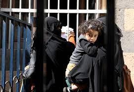 """رويترز"""": مؤتمر جديد لمانحي اليمن في مارس - RT Arabic"""