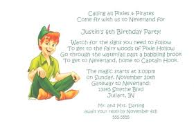 Tinkerbell Template Peter Pan Birthday Peter Pan Birthday Decorations Peter Pan Birthday