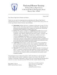 Letter Of Recommendation For High School Student National Honor