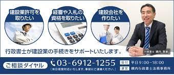 東京 都 入札