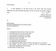 All India Ip Asp Association Of Chhattisgarh Circle Central