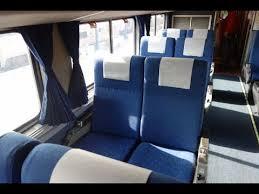 Amtrak Auto Train Seating Chart Amtrak Auto Train Coach Vs Business Class February 2018 Trip Report