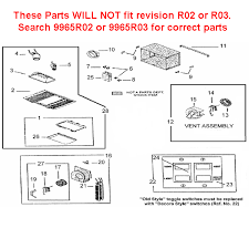 rittenhouse doorbell wiring schematic rittenhouse wiring nutone bathroom exhaust fan replacement parts