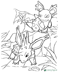 Find more mega pokemon coloring page printable pictures from our search. Pokemon Coloring Pages