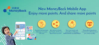 moneyback 0 1