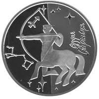 Реферат Солнце Созвездия и древнегреческая мифология