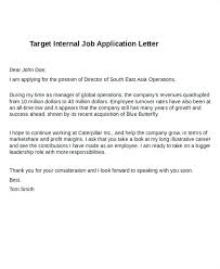 Sample Cover Letter For Internal Position Now Hiring Template Word Internal Job Posting Template