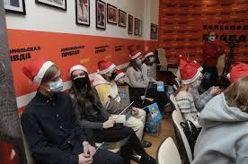 <b>Дед Мороз из</b> Великого Устюга: «Пусть у каждого будет дружная ...