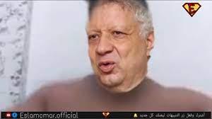 فرحة مرتضى منصور بشكل كوميدي مسخره - YouTube