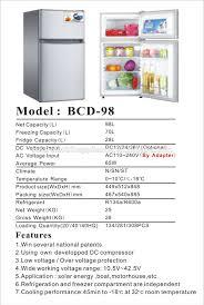 Solar Powered Mini Fridge 2door Solar Power Refrigerator12v Dc Mini Fridge Buy Solar